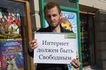 Ленон, Толстой и «яблочная акция» за свободу интернета