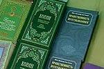 Лидеры мусульман Татарстана за духовную цензуру