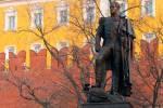 Памятник «плешивому щёголю» | «Россия для всех»