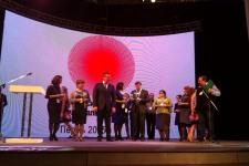 Всероссийский форум национального единства | «Россия для всех»