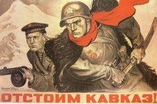 «Народы Северного Кавказа в событиях Великой Отечественной войны» | «Россия для всех»