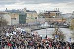 Митинг в поддержку «болотных узников» состоялся в Москве