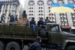 Там, где влюдях нет свободы, истории несуществует | «Россия для всех»