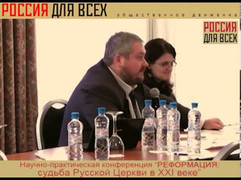 Илья Бражников: Православная анархия | «Россия для всех»