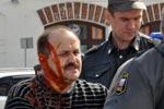 Националисты напали на сотрудников «Мемориала»
