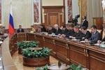 ФЦП об укреплении единства российской нации одобрено Правительством РФ