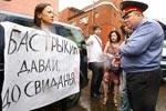 Правозащитники хотят добавить в«список Магнитского» А.Бастрыкина