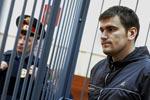 Жалоба Гаскарова может повлиять на всю ситуацию с «болотным делом»