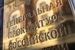 Минюст мешает работе российских адвокатов
