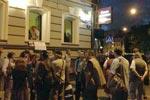 Офис движения «За права человека» взят штурмом