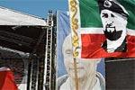 Чечня — регион с особым типом управления