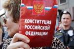 2014 год вРоссии— год защиты 14-й статьи Конституции | Общественное движение «Россия для всех»