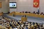 Дума запретила однополым парам усыновлять детей из России
