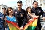 У Думы задержали гей-активистов | «Россия для всех»