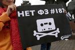 Петиция против антипиратского закона набрала 100 тысяч голосов
