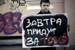 Полиция взяла штурмом квартиру сторонника А. Навального