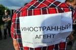«Костромской центр поддержки общественных инициатив» в списке «агентов»