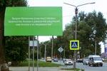 Баннеры с цитатами из Корана появились в Нальчике | «Россия для всех»