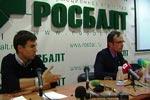 Российские правозащитники об итогах встречи с президентом США