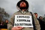 Кто в России политзаключённый?