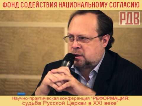 Александр Солдатов: Автокефализм внутри РПЦ МП | «Россия для всех»