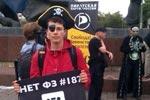 По России прошли митинги за свободу интернета