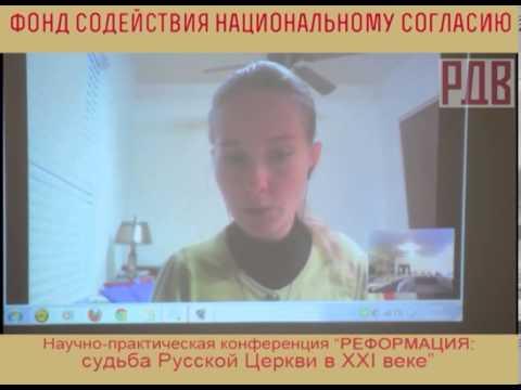 Василина Орлова: Необходимость нового атеизма | «Россия для всех»