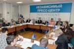Правозащитники обсудили судьбу НКО в нынешних условиях