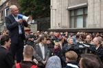 Законопроект ореформе РАН принят Госдумой втретьем чтении