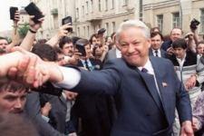 Наше государство | «Россия для всех»