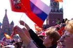 20% россиян готово праздновать 1Мая | «Россия для всех»