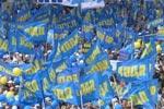 Депутаты хотят повысить минимальный размер оплаты труда до 16,5 тыс. рублей