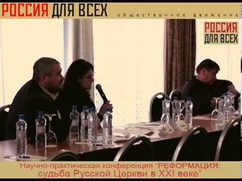 Яна Бражникова: Эмоциональный капитализм в Церкви | «Россия для всех»