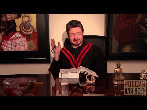 «Обер-прокурор» Часть I: «Традиционные религии» | «Россия для всех»