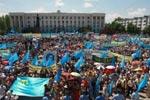 Мероприятия, посвященные памяти жертв геноцида крымскотатарского народа | «Россия для всех»
