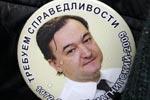 Поделу Магнитского арестовываются счета исобственность российских чиновников