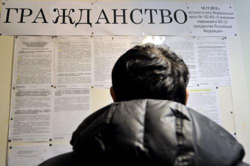 Россиян всё-таки не будут лишать гражданства | «Россия для всех»