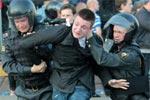«Болотное дело»: к уголовной ответственности привлечено еще 12 человек