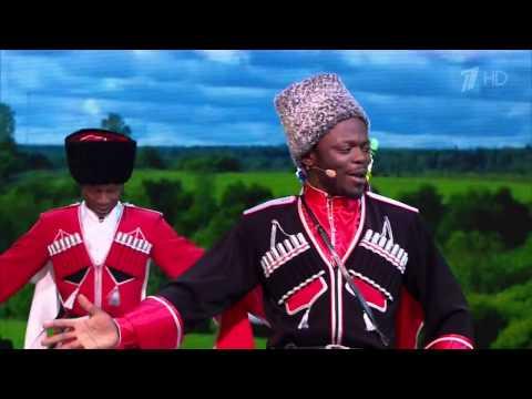 Минута Славы с Афроказаками | «Россия для всех»