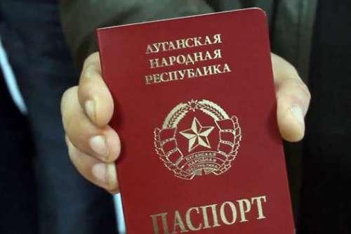 Признание документов, выданных на территориях ЛДНР | «Россия для всех»