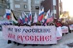 Разговор сучастником «русского марша»