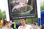 В Томске прошел антиклерикальный митинг