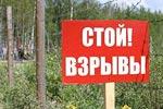 Жители села Саратовской области страдают от военных испытаний на соседнем полигоне
