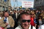 Пик великодержавных настроений | «Россия для всех»