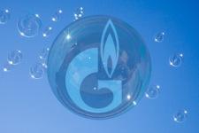 Национальное достояние: люди и газ, а не «Газпром» | «Россия для всех»