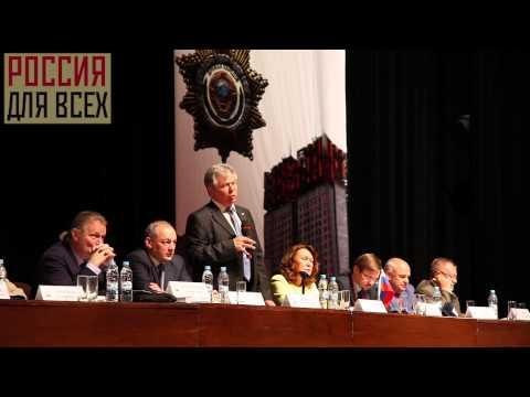 X Конгресс этнографов и антропологов России (Москва, 2-5 июля 2013)   «Россия для всех»