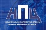 «Онарушениях светскости государства исвободы совести всовременной России» | «Россия для всех»