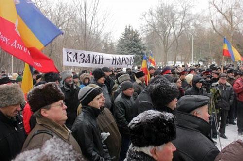 Южный федеральный округ: о казаках и беженцах | «Россия для всех»