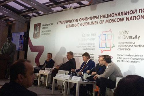 Участие в III Международной научно-практической конференции «Единство в различиях», 22 октября 2015 | «Россия для всех»