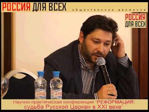 Илья Хаськович: Реформа корпорации РПЦ МП | «Россия для всех»